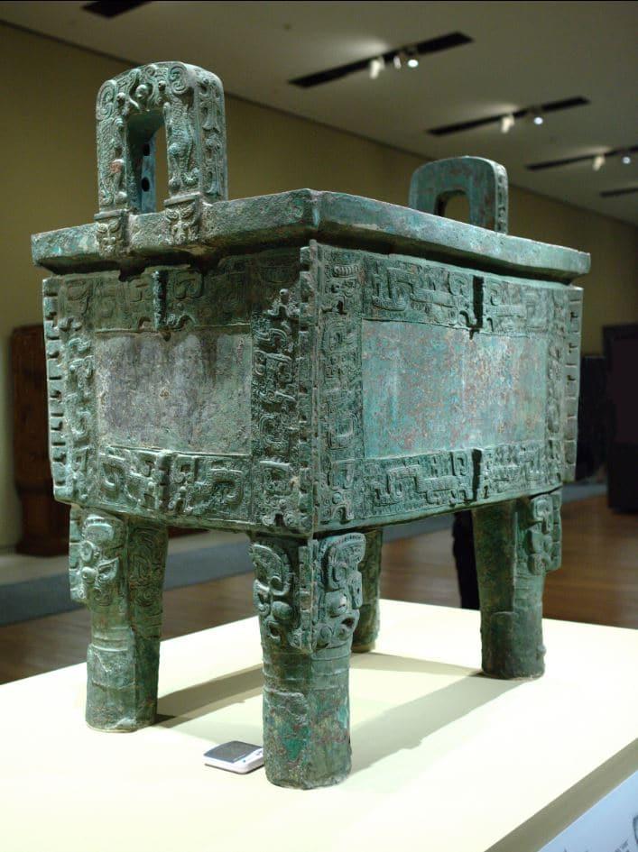 Sculpture singulière Rounard